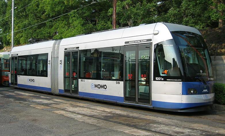 岡山電気軌道9200形電車